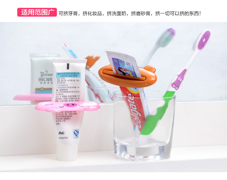 1pcs Toothpaste Extruder Baby Tubs Baby Safe Baby Shower Kids Baby Shower Protect Eyes Hair Wash Children Waterproof