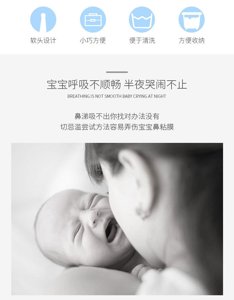 Baby Infant Nasal Suction Snot Cleaner Baby Mouth Suction Catheter Children Nasal Aspirator Cleansing Sucker Nose Cleaning Tool