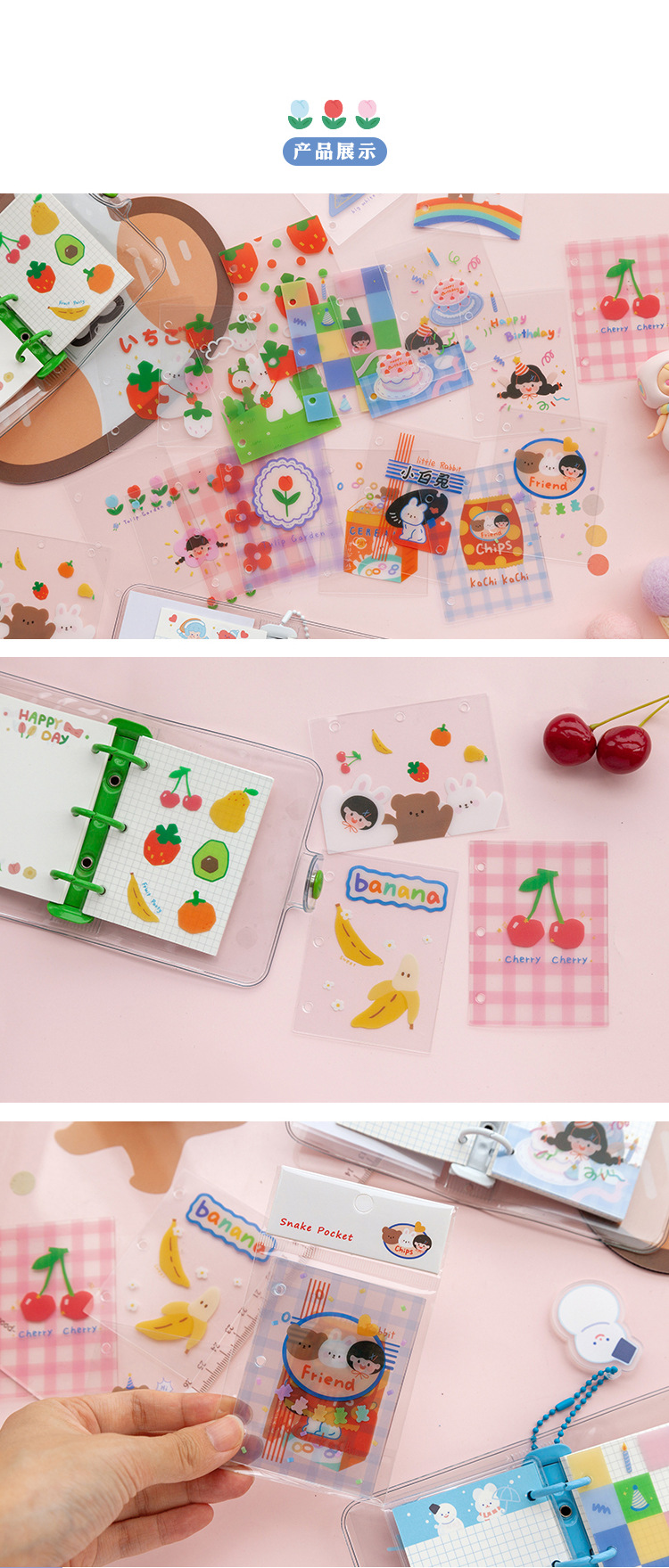 Life Fun Series 4pcs PVC Kawii 3-hole mini book separator Notebook Spiral Binder Index Page Dividers Diary Book Stationery