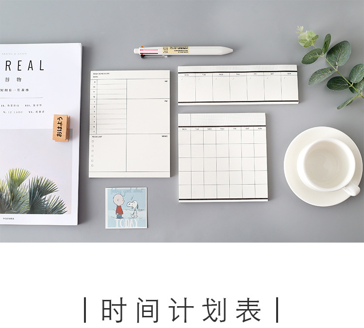 Weekly Planner Daily Small Notebook Diary Journal Cuadernos Y Libretas Stationery School Notepad Back To School Mini 2020