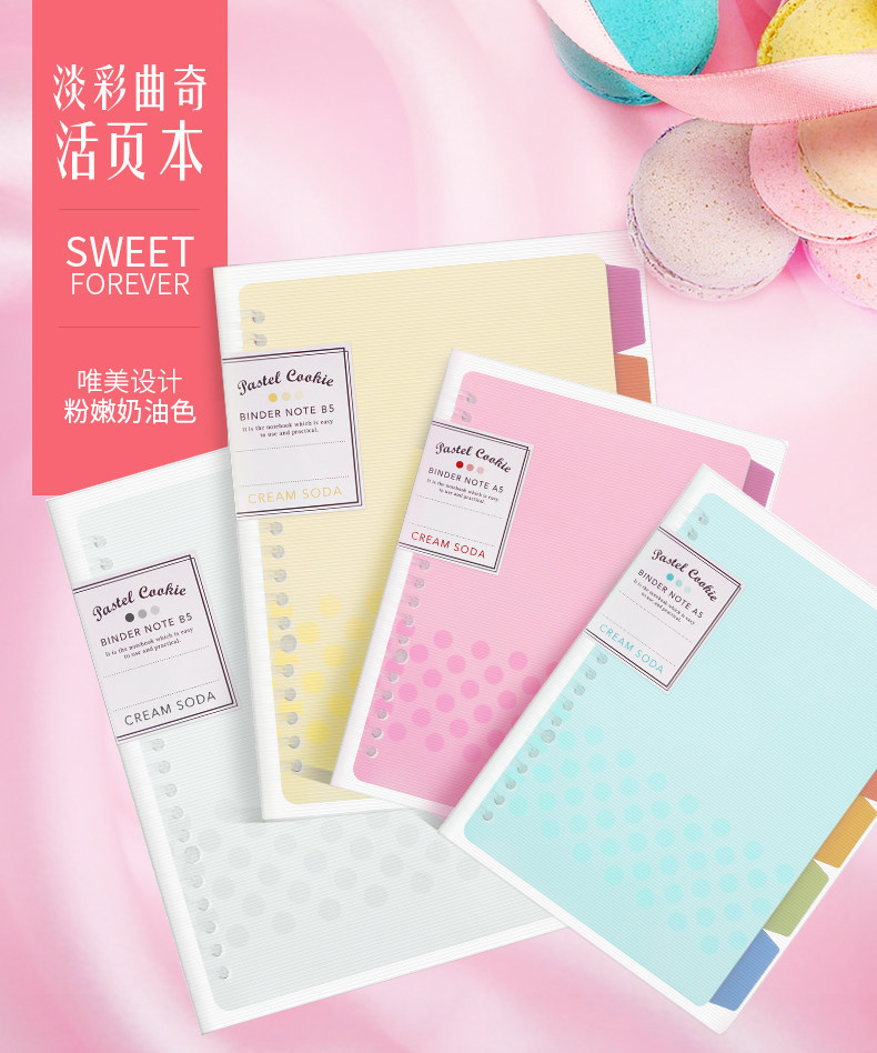 Hethrone Cute Loose leaf design Notebook Sortable disassembly notebook daily planner Stationery Handmade Sketchbooks Notepad