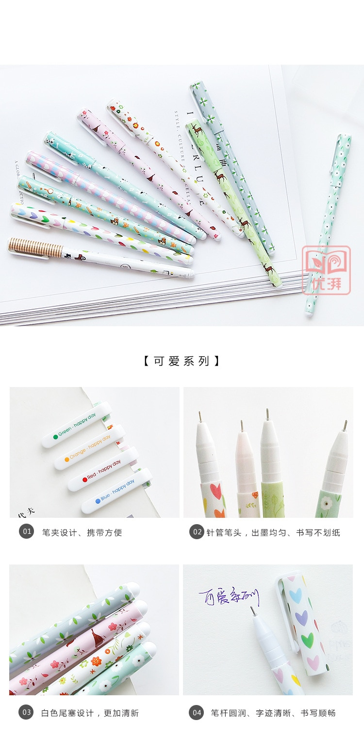 FULAIKATE Fashion Stationery Floral Watercolor Pen Custom Color Neutral Black Water 10 Colors Set Student Office Universal Pen