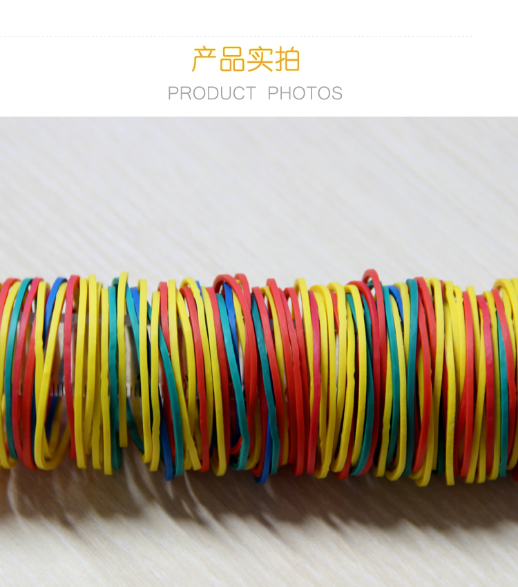 100 Pieces/Pack Colorful  Nature Rubber Bands 38 mm School Office Home Industrial Rubber Band Fashion Stationery Package Holders