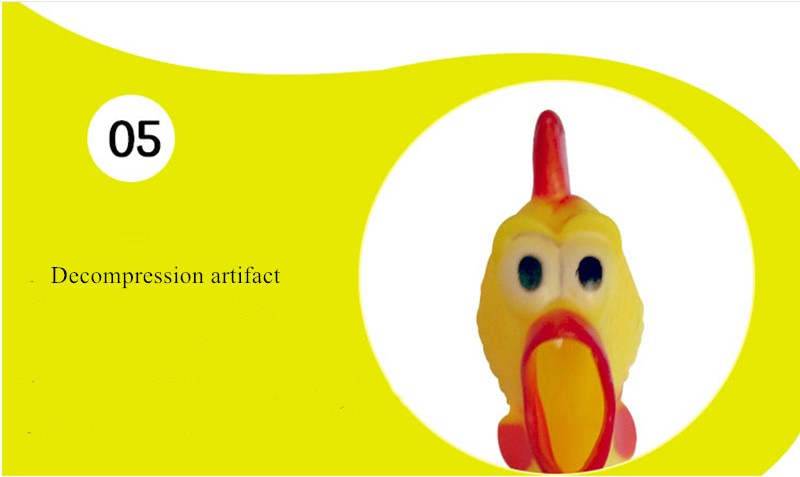Cute Pet Dog Toy Yellow Screaming Rubber Chicken Squeeze Sound Dog Chew Squeaking Exhaust Toy Decompression Vent Fun Gadgets