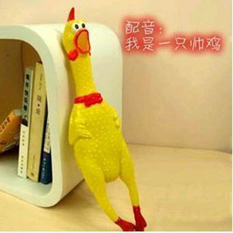 Urijk Hot Screaming Chicken Blame Chicken Squeeze Sound Toy Pet Toy Product Dog Toys Shrilling Decompression Tool Funny Gadget